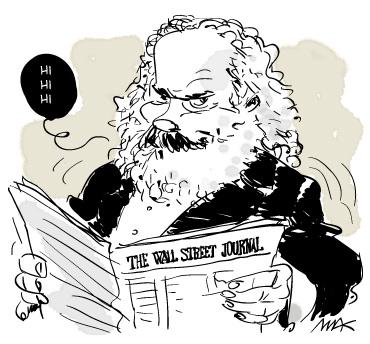 Marx a Wall Street